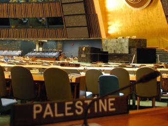 palestine onu_0