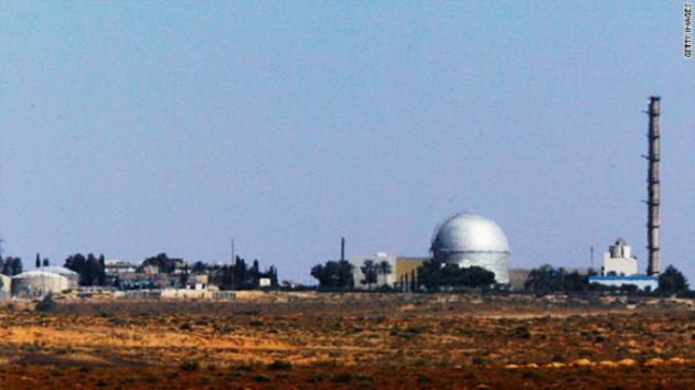 Dimona nuclear plant