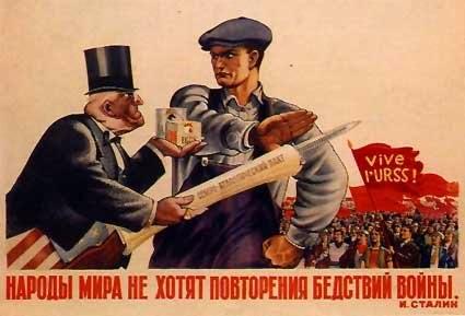 soviet-capitalist-temptations-705026